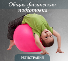 01_rus
